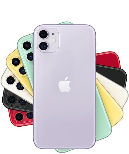 iphone11dgazou